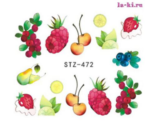 Слайдер для дизайна ногтей STZ-472 (Фрукты-ягоды)