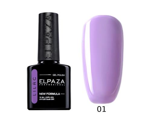 Гель-лак Elpaza 01 Lilac Венский вальс (Конфетно-сиреневый)