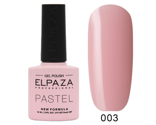Гель-лак Elpaza 003 Pastel Баунти