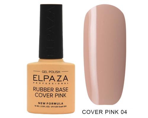 Гель-лак Elpaza 04 Rubber Base Cover Pink