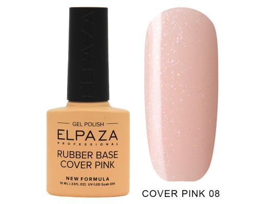 Гель-лак Elpaza 08 Rubber Base Cover Pink