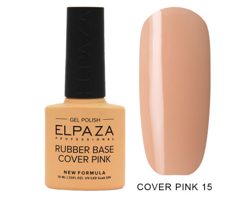 Гель-лак Elpaza 15 Rubber Base Cover Pink