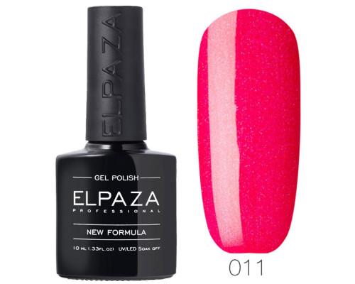 Гель-лак Elpaza 011 Чилийские страсти (Ярко-розовый)