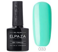 Гель-лак Elpaza 033 Ледяная мята (Светло-бирюзовый)
