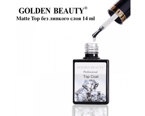 Matte Top (Матовый топ) Golden Beauty Bluesky без липкого слоя 14 ml