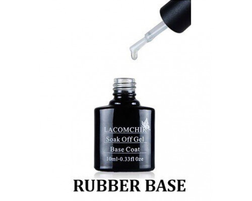Каучуковая база Lacomchir Rubber Base Coat 10 мл