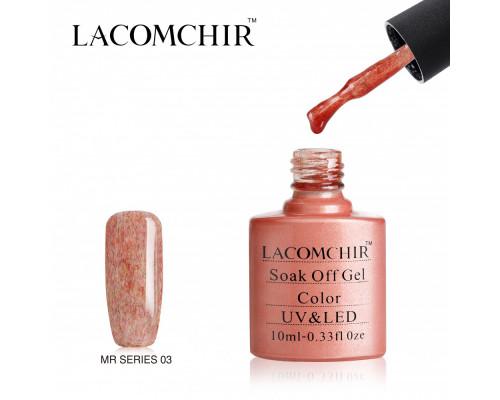 Гель-лак плюшевый Lacomchir MR 03 (Темно-коралловый)