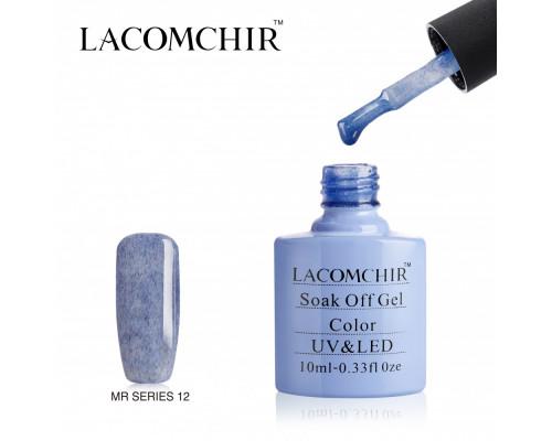 Гель-лак плюшевый Lacomchir MR 12 (Сине-голубой)