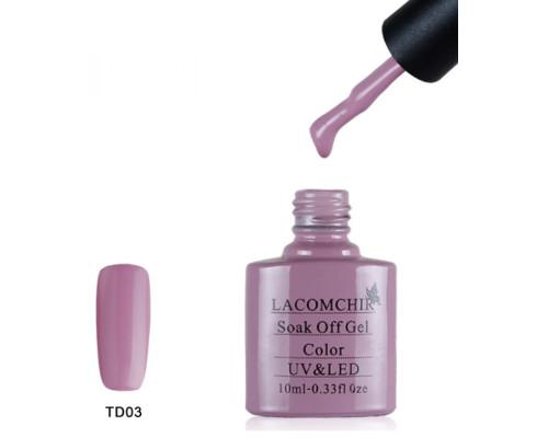 Гель-лак Lacomchir TD 03 (Розовый Маунбэттена)