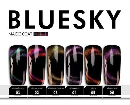Гель-лаки Bluesky Magic Coat (Кошачий глаз)