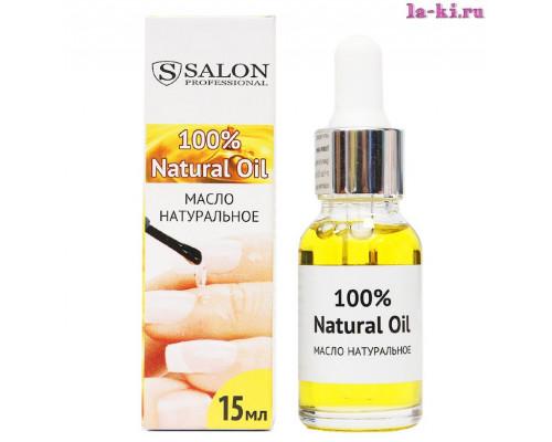 Масло для кутикулы Salon 100% натуральное 15 мл