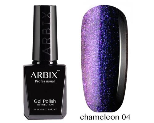 Гель-лак Arbix Top Chameleon 04