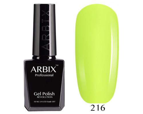 Гель-лак Arbix №216 Кислотный Взрыв