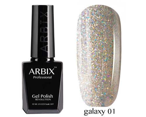 Гель-лак Arbix Galaxy 01 Звёздная Пыль