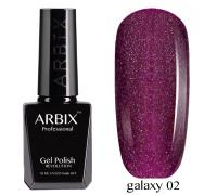 Гель-лак Arbix Galaxy 02 Таинственная Галактика