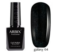 Гель-лак Arbix Galaxy 04 Вселенная