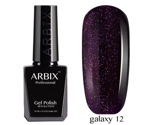 Гель-лак Arbix Galaxy 12 Бесконечность