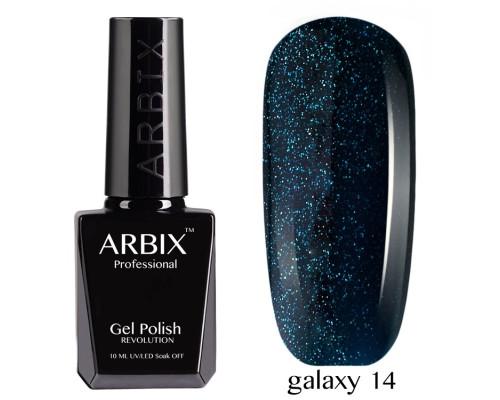 Гель-лак Arbix Galaxy 14 Атмосфера