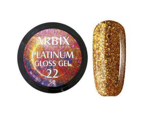 Гель Arbix Platinum Gloss Gel 22