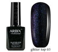 Топовое покрытие Arbix Glitter Top No Sticky №03 (с шиммером, без липкого слоя)