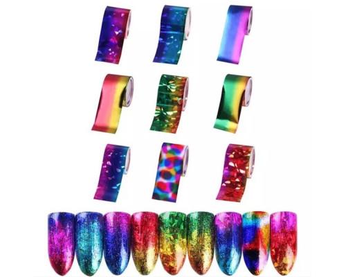 Фольга для дизайна ногтей (Набор 9 шт)