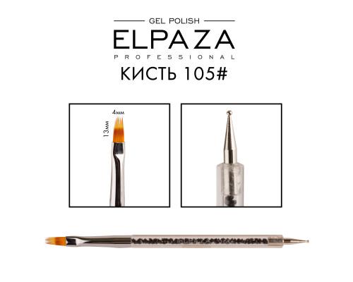 Кисть для дизайна ногтей Elpaza №105