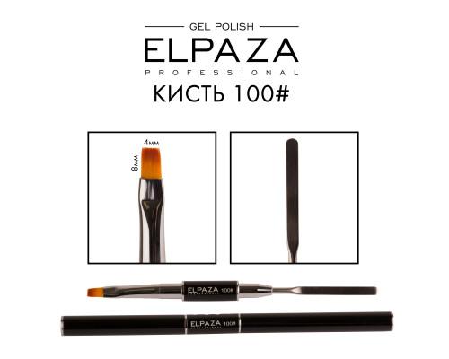 Кисть для моделирования Elpaza №100