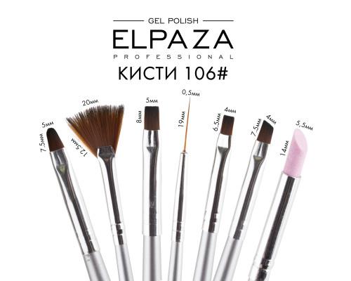 Кисть Elpaza №106 (набор)