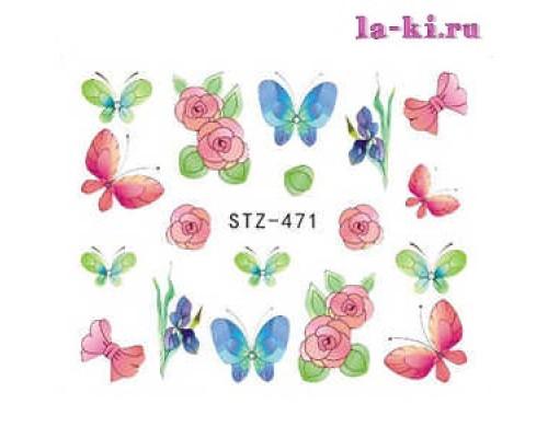 Слайдер для дизайна ногтей STZ-471 (Бабочки-цветы)