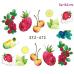 Слайдер для дизайна ногтей STZ-472 Фрукты-ягоды