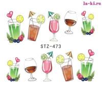 Слайдер для дизайна ногтей STZ-473 (Напитки-коктейли)