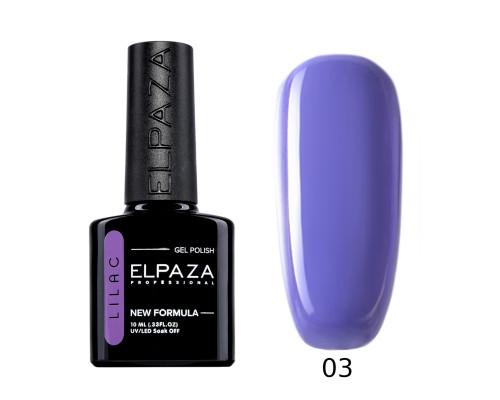 Гель-лак Elpaza 03 Lilac Глициния (Сине-фиолетовый)