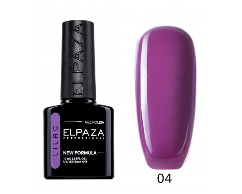 Гель-лак Elpaza 04 Lilac Болеро (Сиренево-фиолетовый)