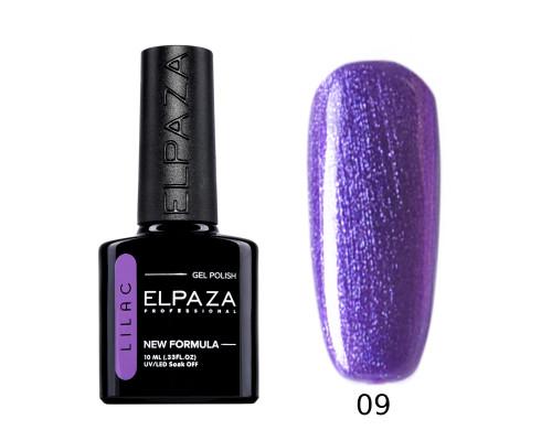 Гель-лак Elpaza 09 Lilac Фиалковая роса (Сиреневый перламутровый)