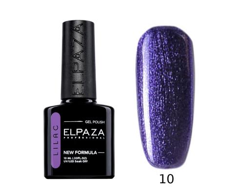 Гель-лак Elpaza 10 Lilac Турмалин (Синий перламутровый)
