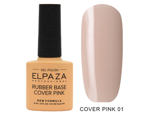 Гель-лак Elpaza 01 Rubber Base Cover Pink