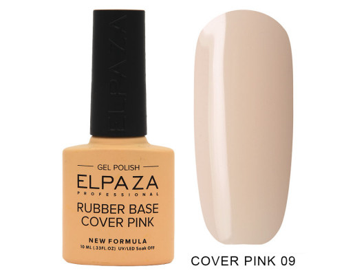 Гель-лак Elpaza 09 Rubber Base Cover Pink