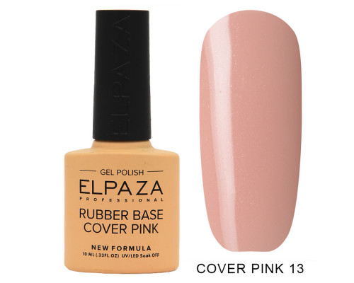 Гель-лак Elpaza 13 Rubber Base Cover Pink