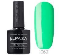 Гель-лак Elpaza 059 Мятный бриз (Зелено-бирюзовый)