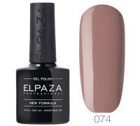 Гель-лак Elpaza 074 Романтик (Темно-розовый)