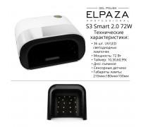 Гибридная лампа SUN/ELPAZA 3 Smart белая 72W UV/LED