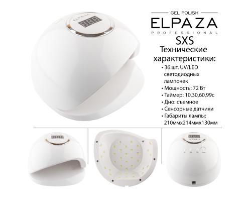 Гибридная лампа Elpaza SXS 72W UV/LED
