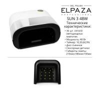 Гибридная лампа SUN 3 Smart белая 48W UV/LED