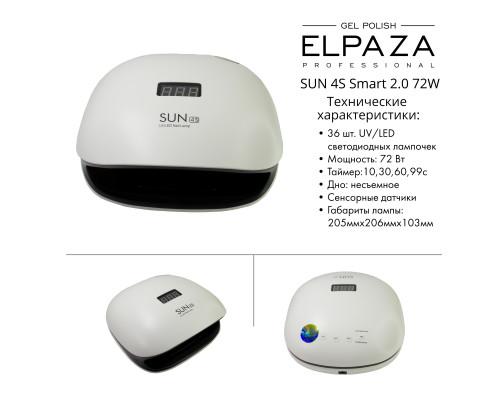 Гибридная лампа SUN 4S Smart 72W UV/LED