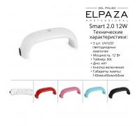 Лампа Elpaza Smart 2.0 ручка 12W UV/LED