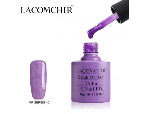 Гель-лак плюшевый Lacomchir MR 10 (Фиолетовый)