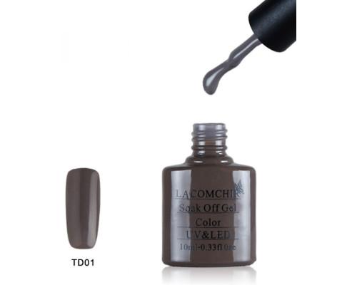 Гель-лак Lacomchir TD 01 (Серо-коричневый)