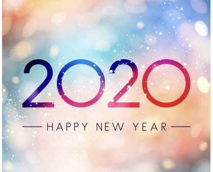 С наступающим 2020 годом!