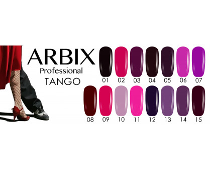Новинка! Гель-лаки Arbix серия Tango! 15 новых оттенков!