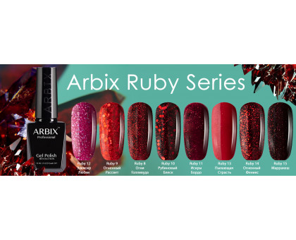 Arbix Winter Red Colors 2020 Arbix Nail Trend.